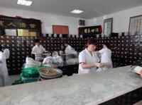 中国医学の病院内薬局